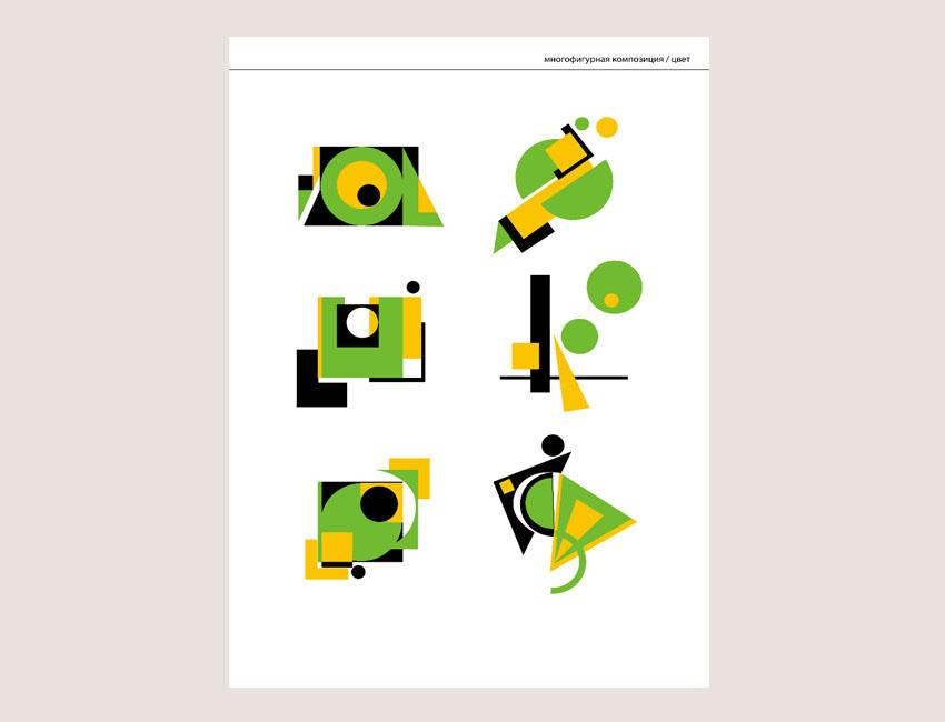 Ошибки в графическом дизайне 168